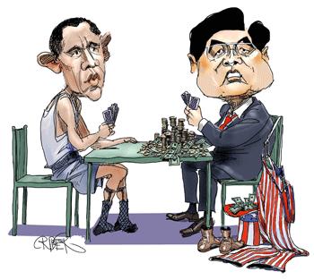 hu-obama-poker